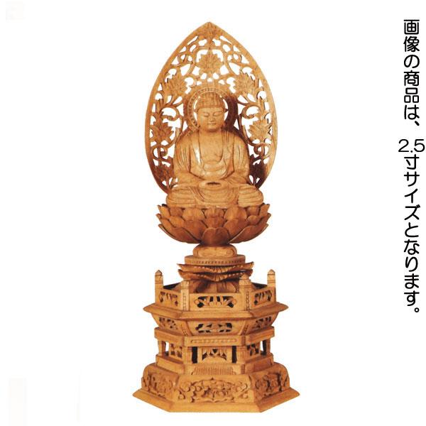 仏像 【楠木地彫 六角台座 座釈迦 金泥書】 3.0寸 【送料無料】