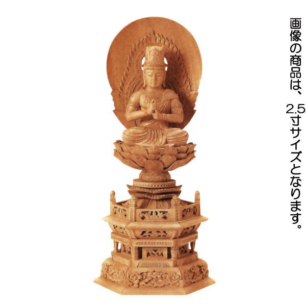 仏像 【楠木地彫 六角台座 大日如来 金泥書】 3.0寸 【送料無料】