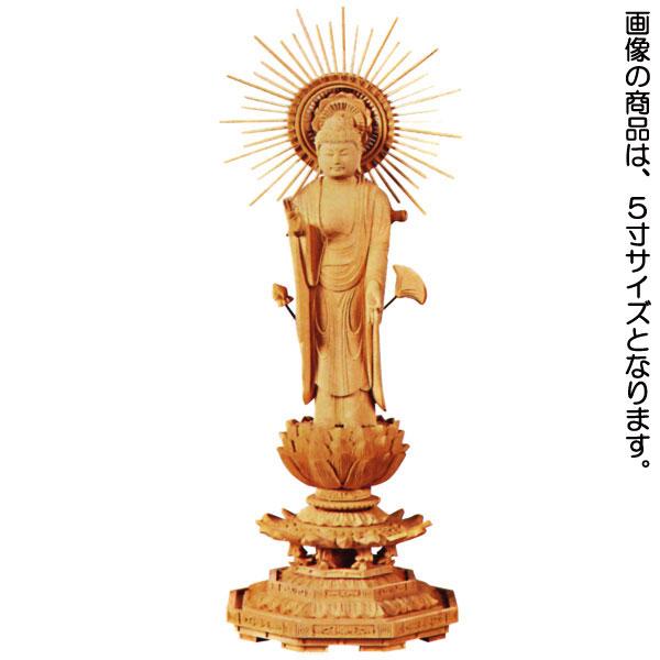 仏像 【柘植 八角台座 東立弥陀 東型光背】 3.5寸 【送料無料】