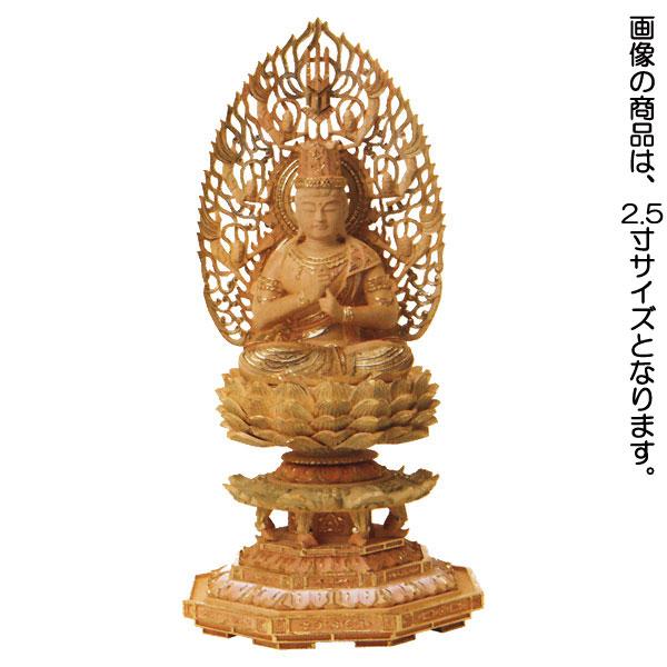 仏像 【総柘植 切り金淡彩 八角台座 大日如来】 2.5寸 【送料無料】