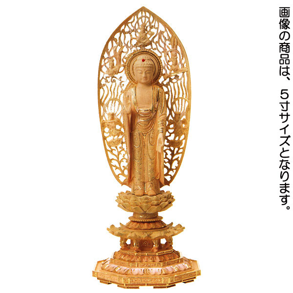 仏像 【総柘植 切り金淡彩 八角台座 舟立弥陀 飛天光背】 5.0寸 【送料無料】