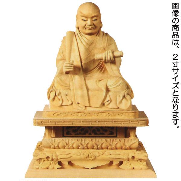 仏像 【柘植 日蓮 眼入 極上彫】 2.5寸 【送料無料】