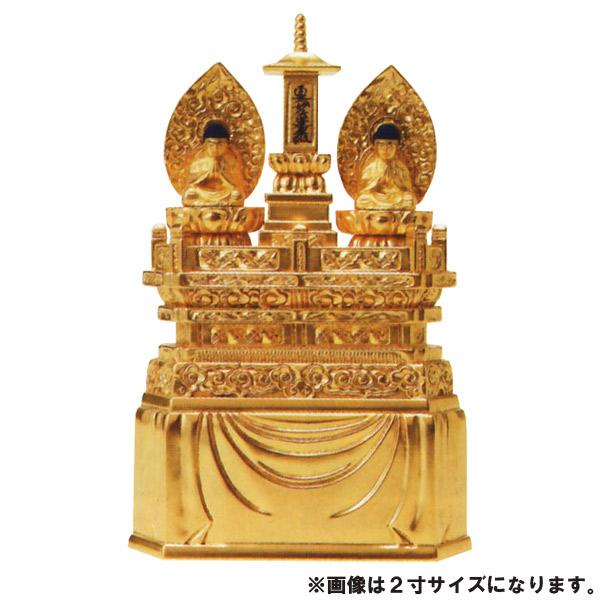 仏像 【総金箔 三宝尊】 1.2寸 【送料無料】