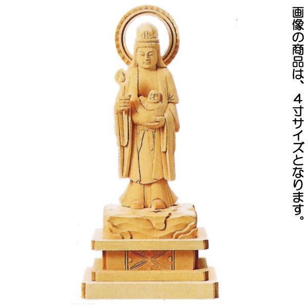 仏像 【総白木 子安鬼子母神】 4.0寸 【送料無料】