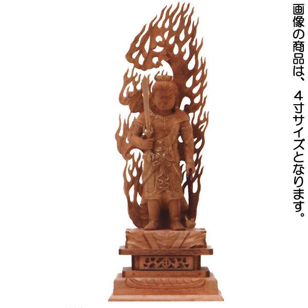 仏像 【総白壇 不動明王 金泥書】 3.5寸 【送料無料】