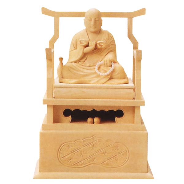 仏像 【総白木 弘法大師】 3.0寸 【送料無料】