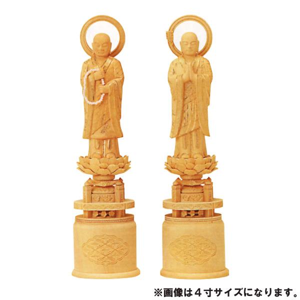 仏像 【総柘植 両大師 金泥書】 5.0寸 【送料無料】