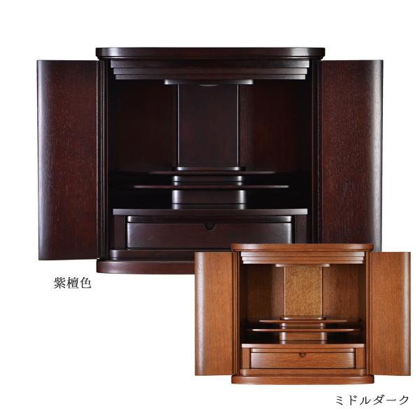 仏壇 モダンミニ仏壇 上置き 【トラン 17号】 送料無料