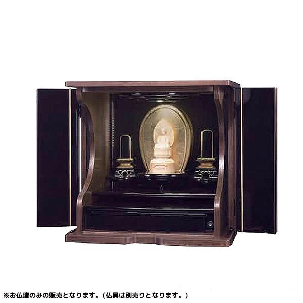 お仏壇 モダン仏壇【アデル 18号】LEDライト ウォールナット 天然杢 洋箔貼り