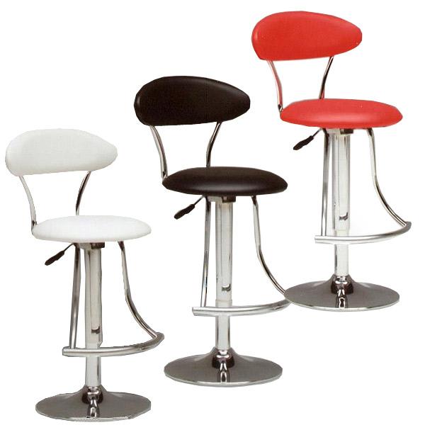ハイチェアー バースツール bar stool【ソナタ WH/BK/RE】スチール シックな装いの大人なバーチェアー カウンターチェア