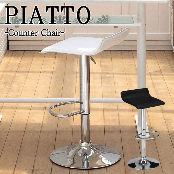 カウンターチェア 【TCC-421(ホワイト)/TCC-429(ブラック)】 Piatto ピアット