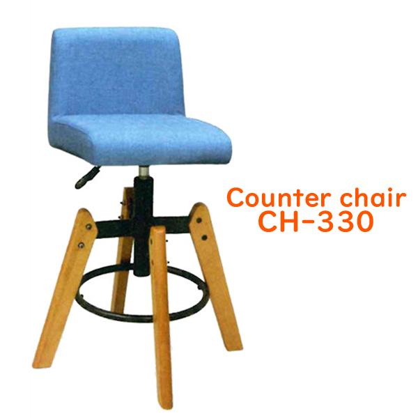 【カウンターチェア CH-330】BR/GY/BL/OR 椅子/チェア/ビーチ材/ファブリック/おしゃれ/カラフル/かわいい/カジュアル/部屋/インテリア/デザイン家具【送料無料】