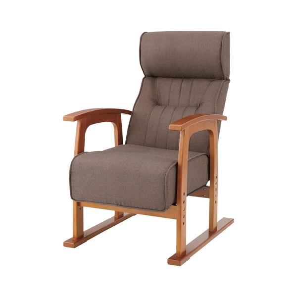 キング高座椅子 【Grim グリム GRI-601】 1人掛け チェア リクライニング