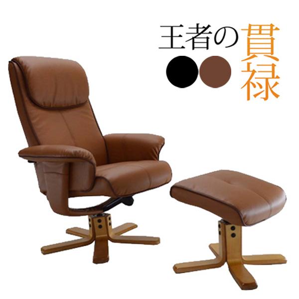 回転・リクライニング機能付 パーソナルチェアー リクライニングチェアー【recliner set CM76094 リクライニングチェア オットマン一体型 パーソナルチェア リラックスチェア chair PVC 【送料無料】