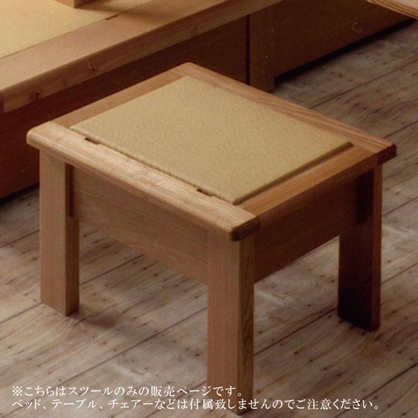 【受注生産】リビングチェア【彩 さい】畳スツール 和風モダン タモ無垢材 和紙畳【送料無料】