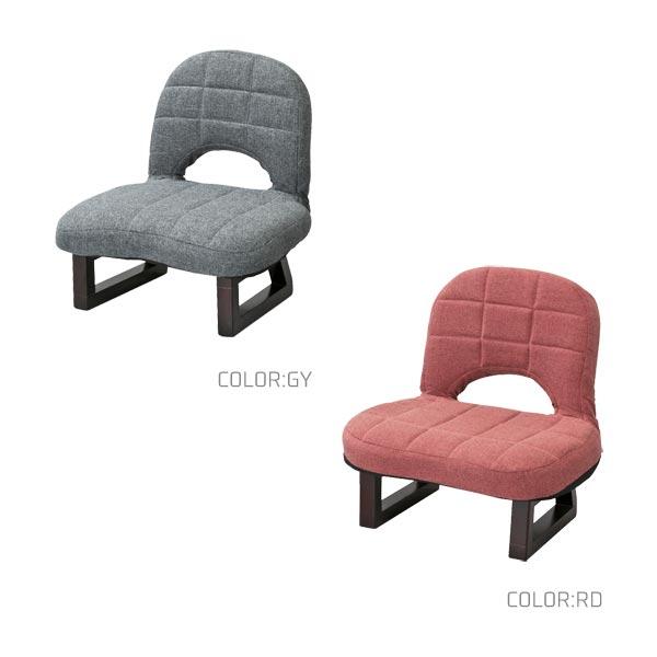 店 メーカー直送のため代引不可 フロアチェアー 背モタレ付正座椅子 SSL-23 座椅子 リクライニング 一人掛け カラー2色 43.5サイズ 豪華な RD リラックスチェア GY 1人掛け シングル