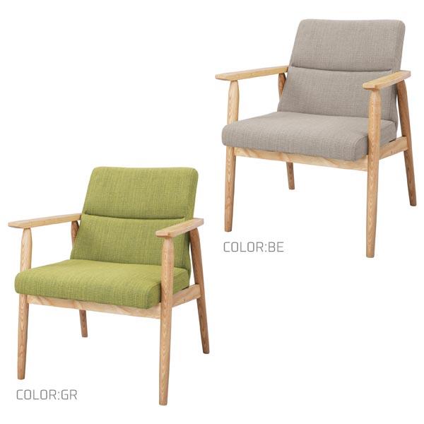 チェア 【シャーロット Charlotte チェア OTR-881】ダイニング イス 椅子 肘掛付き 脚細 63サイズ 1脚売り カラー2色 GR BE