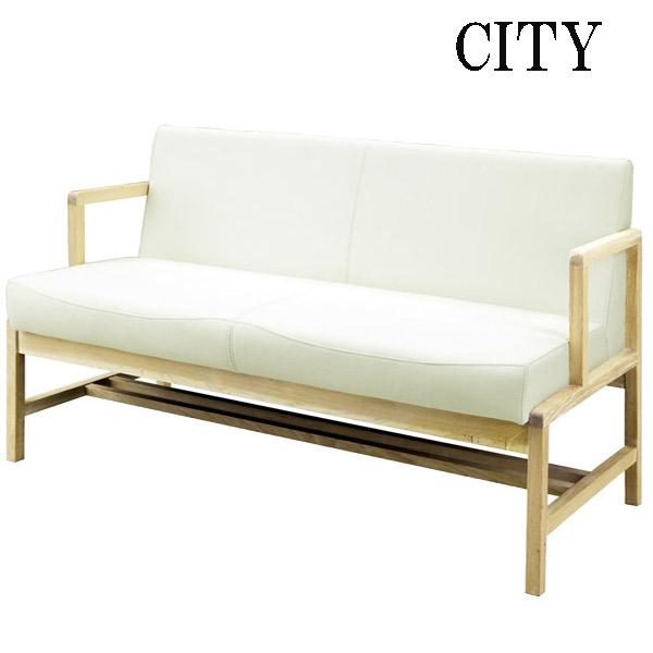 ダイニングチェアー 背付きベンチ ダイニングベンチ ソファー 食卓椅子 食卓イス いす CITYシリーズ 【C-43 LDベンチ WH】 シティ/シンプルモダン/高級感/おしゃれ