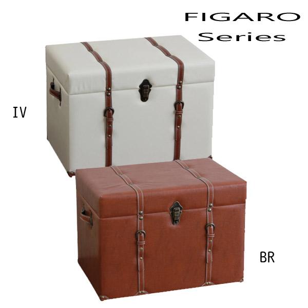 スツール 【収納スツール フィガロ FIS-60】 合成皮革 幅60 アンティーク調 レトロ BR/IV 完成品 【送料無料】