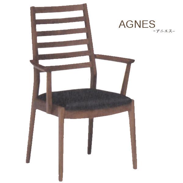 【ショコ】アニエス ダイニングチェア 肘付 2脚セット 椅子 イス チェアセットウォールナット 無垢材 Furniture シンプル おしゃれ