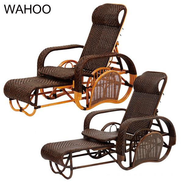 チェア【WAHOO M505CB/M505KA 三つ折椅子】三つ折チェア 籐 ラタン 手編み ハンドメイド 3段階 リクライニング 完成品