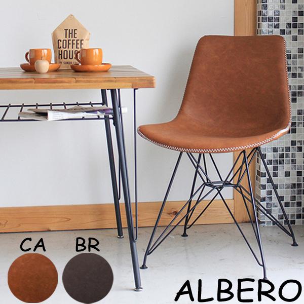 【ALBERO アルベロ チェアー BR/CA】 チェアー オフィスチェアー 椅子 おしゃれ【代引不可】