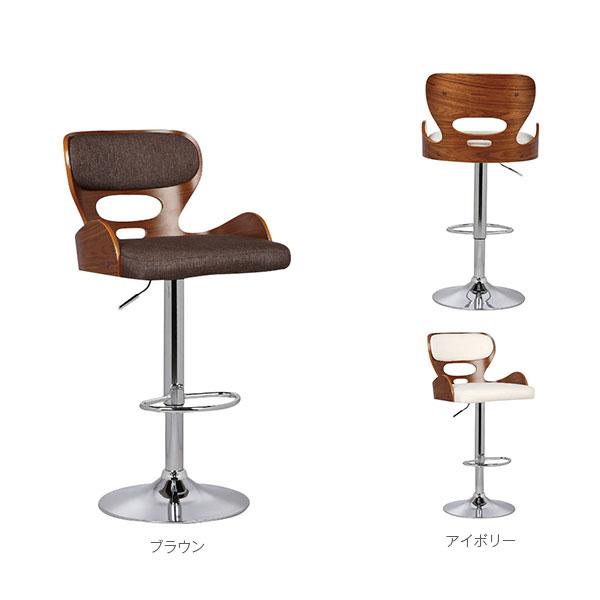 カウンターチェア バーチェア 【バーチェアGT602 バーチェア】オシャレ チェアー 椅子 選べる2色 ダイニング 食卓 【送料無料】