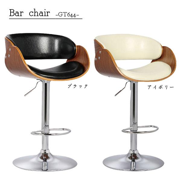 カウンターチェア バーチェア 【バーチェアGT644 バーチェア】オシャレ チェアー 椅子 選べる2色 ダイニング 食卓 【送料無料】