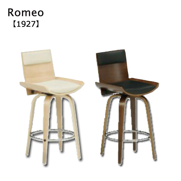 【送料無料】バーチェア/椅子/チェア/インテリア/シンプル/ナチュラル/おしゃれ家具/黒/白【Romeo/ロミオ】バーチェアー【1927】 (アイボリー/ブラック)