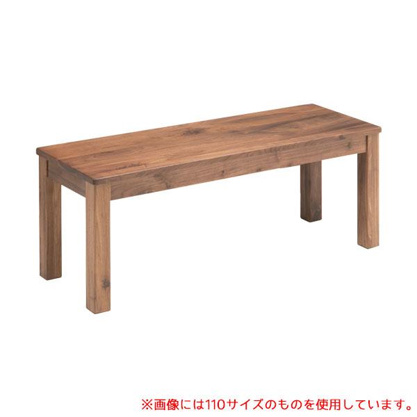 椅子 イス ベンチ 2人掛け ダイニング ウォールナット 木製 シンプル おしゃれ【Kitkat 150ベンチ】【送料無料】