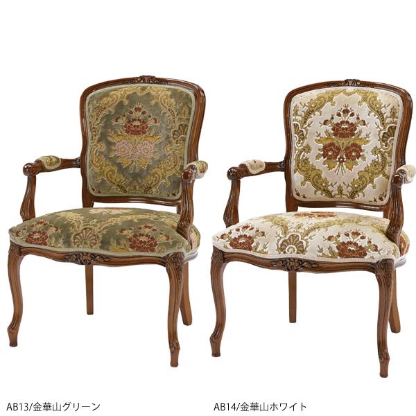 ダイニングチェア モダン 椅子 いす おしゃれ 食卓 イタリア家具 ATTICA (サロンチェア/ATC-SL01-AB13/AB14)
