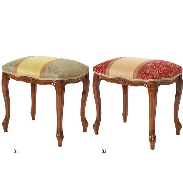 スツール モダン 椅子 いす おしゃれ イタリア家具 ATTICA (スツール/ATC-ST01-B1/B2)