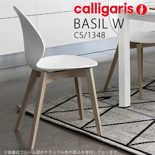 チェアー Calligaris カリガリス ダイニングチェアー 【BASIL W バジル W CS/1348 2脚セット フレーム:ホワイト】 デザイナーズ家具 椅子 Mr Smith Studio / Calligaris Studio イタリア/輸入家具