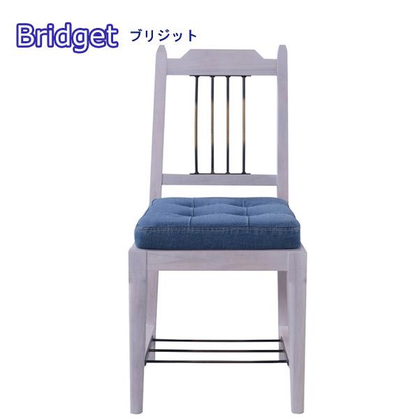 ダイニングチェア 1脚 【PM-303WH】【Bridget】ブリジット デザイナーズチェア 椅子