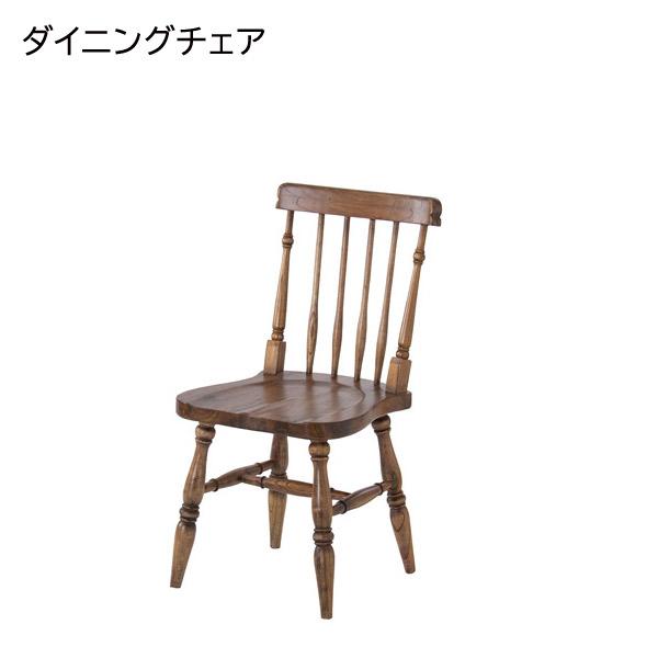 ダイニングチェア TTF-907 天然木 人気上昇中 ミンディ 椅子 イス リビングチェア 予約 高級感 上質 木製チェア パーソナルチェア シンプル