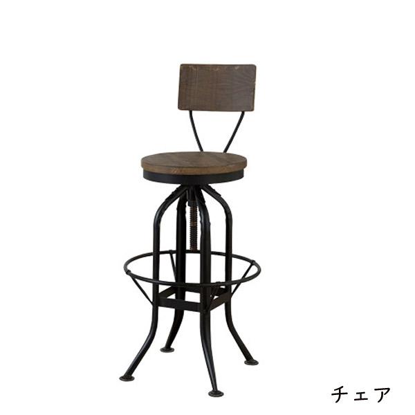 チェア【WE-325BR】昇降機能付 椅子 イス 天然木 パイン スチール カウンターチェア バーチェア ハイチェア カフェチェア