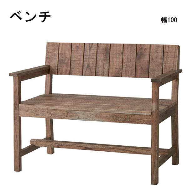ベンチ幅100【NW-854】ダイニングベンチ 背もたれ付ベンチ 天然木 ミンディ おしゃれ 北欧スタイル