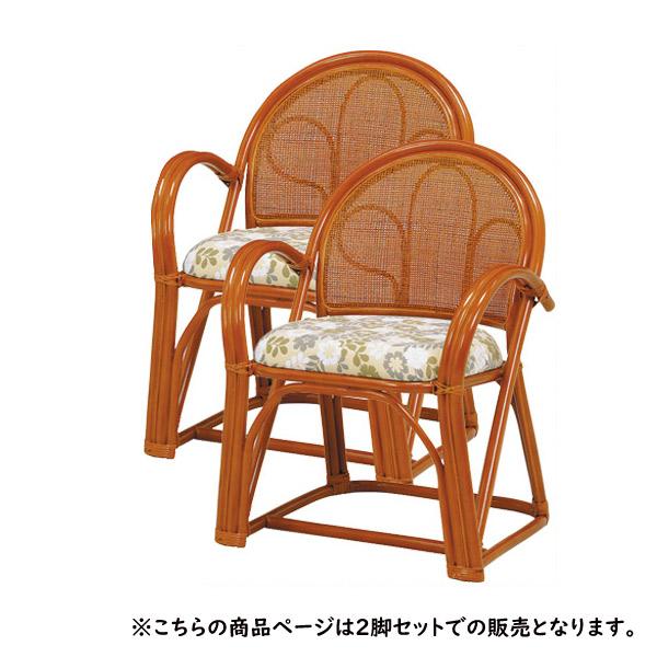 楽々座椅子2台セット【RZ-393】ラタン座椅子 ペアセット 夫婦 贈り物 肘付座椅子 ハイタイプ