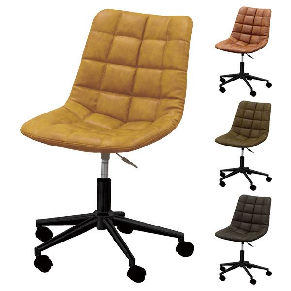 【カジュアルチェア CL-330】デスクチェア/オフィスチェア/ミドルバック/オシャレ/合皮/キャスター付き/椅子/いす/モダン/コンパクト/昇降/デスクチェア