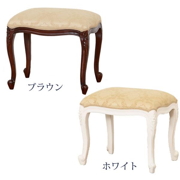椅子【フランシスカ スツール】(ブラウン/ホワイト 28580/92176)(34525)ダイニングチェア スタッキングチェア