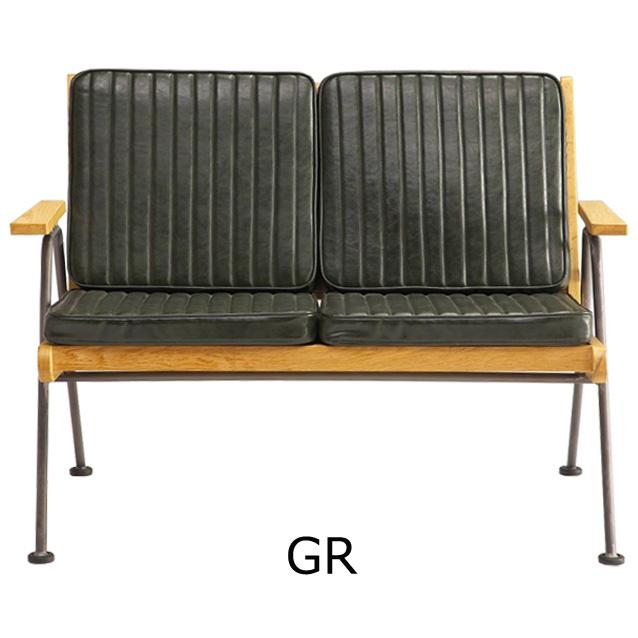 チェアー【オアシス 2Pチェアー】 椅子 イス チェア 二人用