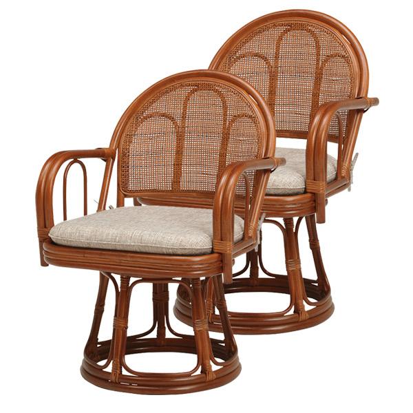 チェア2脚セット【RZ-943BR】回転座椅子2脚 ラタンチェア