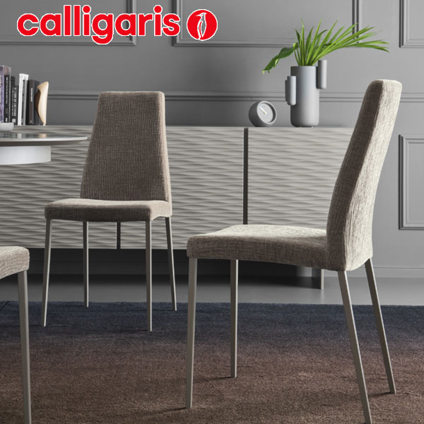 Calligaris カリガリス チェアー ダイニングチェアー 【AIDA SOFT アイダソフト CS/1452-S】 2脚セット デザイナーズ家具 椅子 Orlandini design イタリア/輸入家具