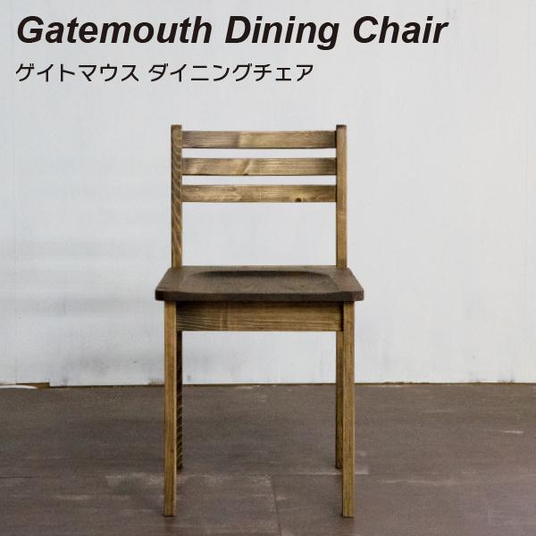 ポイントアップ&お得な限定クーポン配布中!~8/9 01:59迄 ダイニングチェア ヒノキ 桧 木製 食卓椅子 いす イス Gatemouth ゲイトマウス Dinning Chair