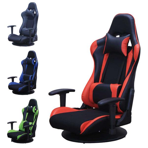 フロアチェア ゲーミングチェア リクライニングチェア 回転 ゲーミングチェア 座椅子 おしゃれ CXL-316