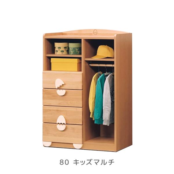 80 キッズマルチ 【エッグ】 80cmサイズ キッズ 収納 【送料無料】