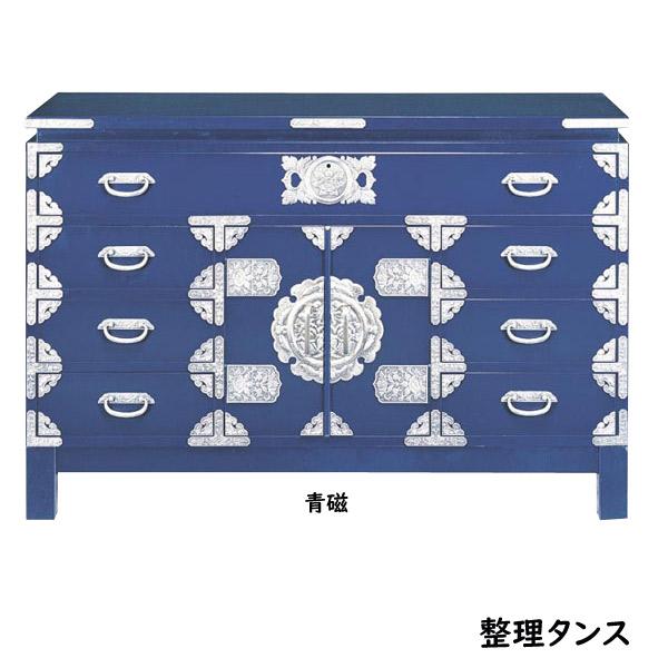 民芸家具 和タンス 宝箪笥 T-4 整理タンス 青磁 和風 収納 チェスト