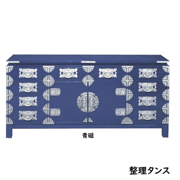 民芸家具 和タンス 宝箪笥 T-6 整理タンス 青磁 和風 収納 チェスト