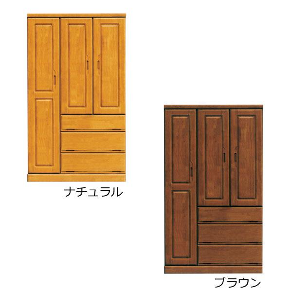 チェスト 105 マルチタンス(分割式) 【 Nスワン 】 収納