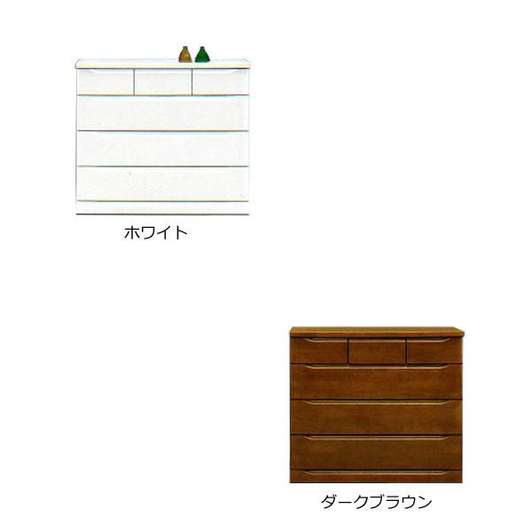 100 ローチェスト 【 コール 】 収納 タンス 箪笥 【送料無料】